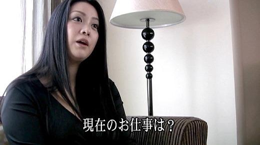 小向美奈子AV流出 36