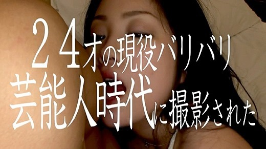 小向美奈子AV流出 37