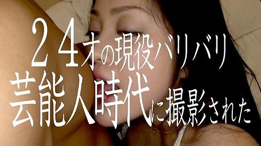小向美奈子AV流出 38