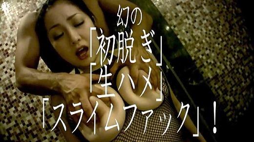 小向美奈子AV流出 39