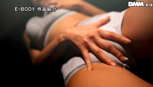 西田翔子 41