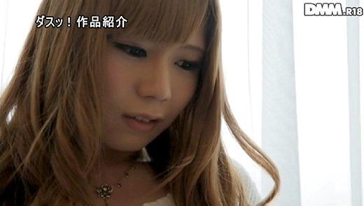 西咲妃那 34