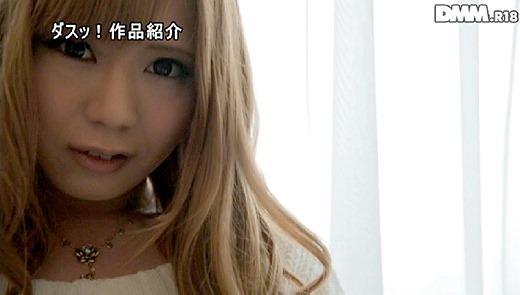 西咲妃那 35