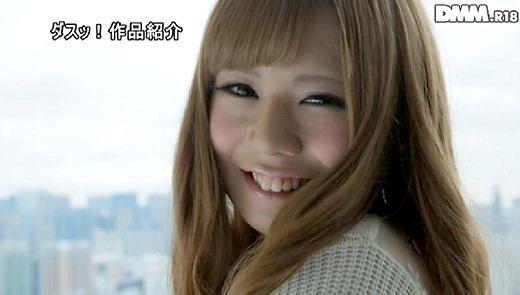 西咲妃那 68