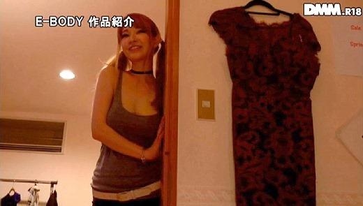 ティア ヒメカノ 26