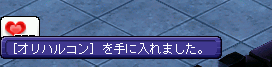 20150801_oriharukon.png