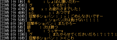 reataikai_LJ_10.png