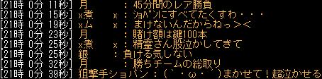 reataikai_LJ_2.png
