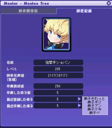 sideiSeichouki6.png