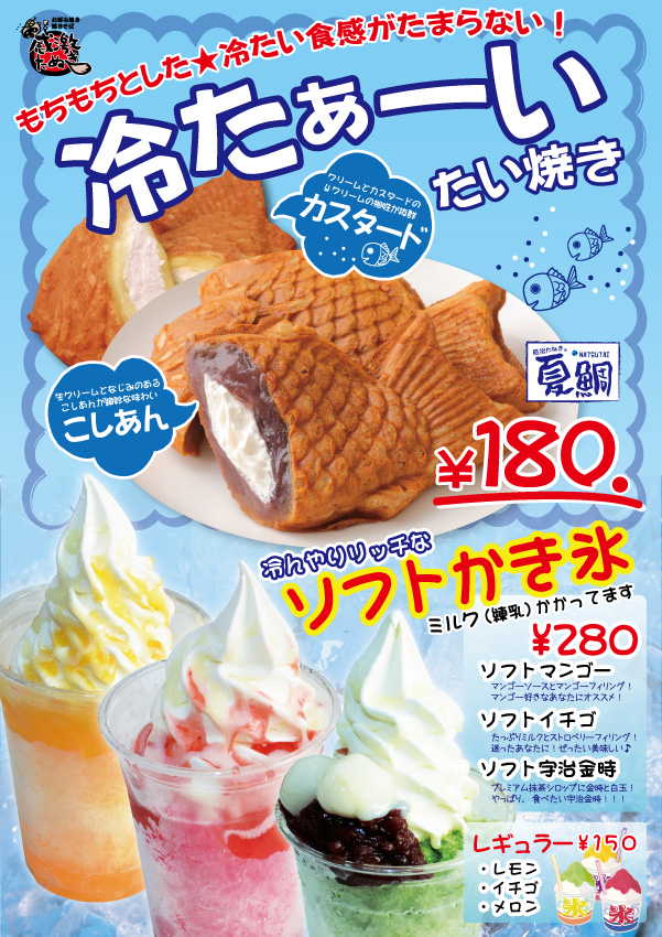 20150715_シーズナブル(夏)