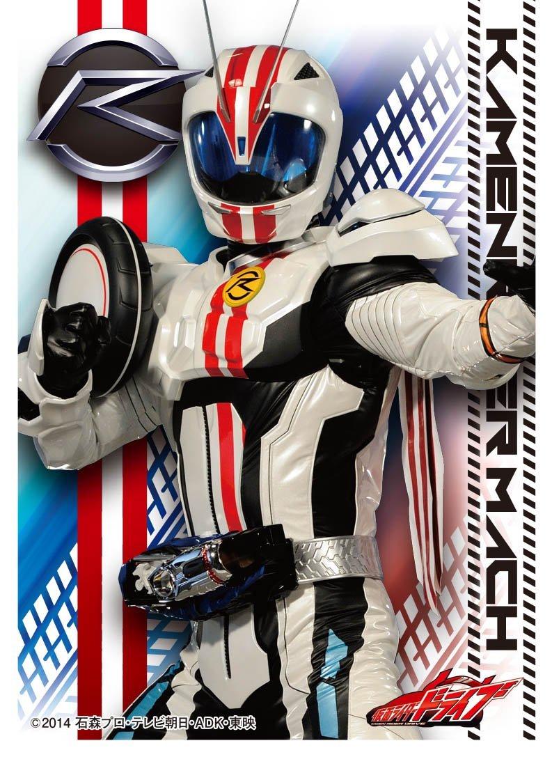 キャラクタースリーブ 仮面ライダードライブ 仮面ライダーマッハ(EN,005) ·  ensky,sleeve,kamen,rider,drive,20150107,2