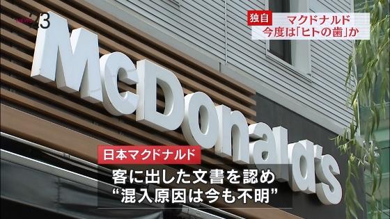 macp5.jpg