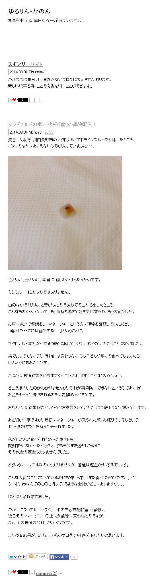 macp6.jpg