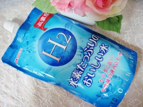 体のいらない物を排出!老化予防、美容、健康、ダイエットに水素水【メロディアン 水素たっぷりおいしい水】お試し500円!