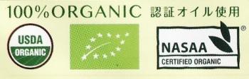 亜麻仁油とアルガンオイルが奇跡の融合!100%天然オーガニック、オメガ3系脂肪酸、DHA・EPAサプリ【フラーガン】