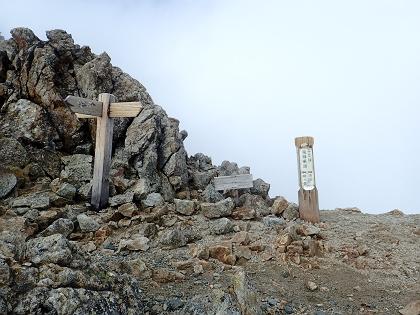 20150606槍ヶ岳07