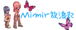 mimir.png
