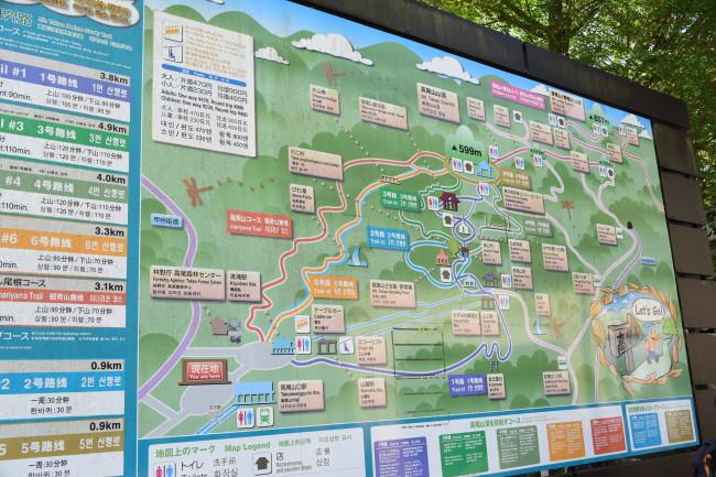 高尾山 マップ
