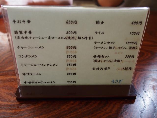 150808-1.jpg