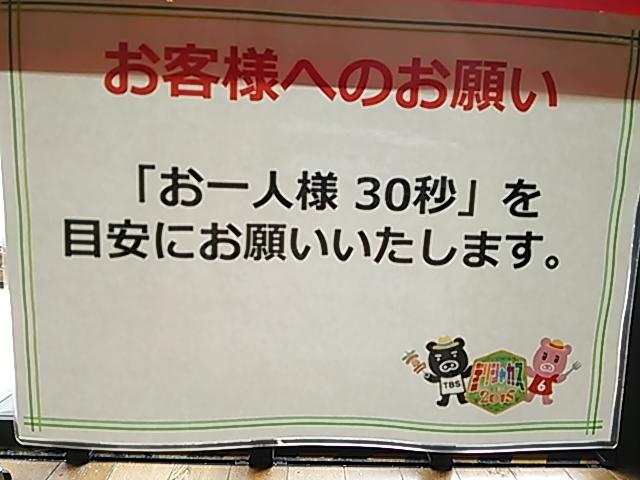 moblog_81b2ab84.jpg