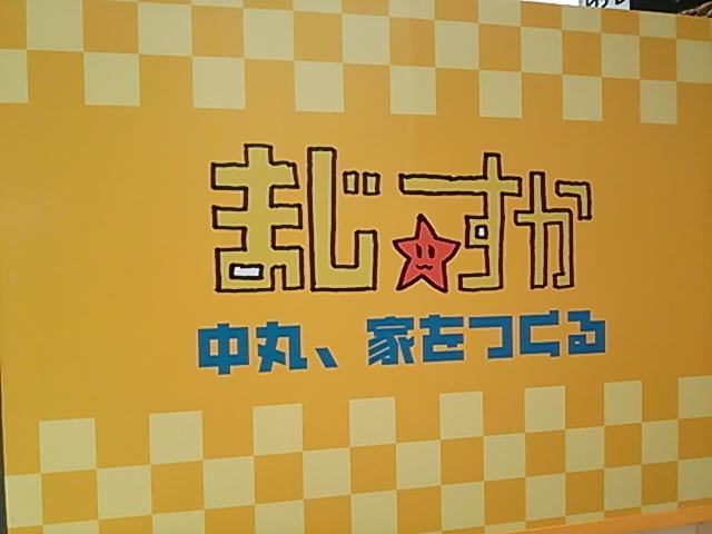 moblog_ddcf911d.jpg