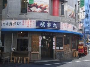 タカマル鮮魚店RIMG6977