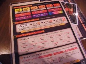 らっきょ&StarRIMG9342