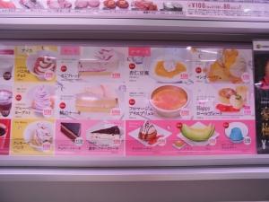 魚べい 渋谷道玄坂店RIMG9318