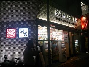 どうとんぼり神座-渋谷店DSC_1326