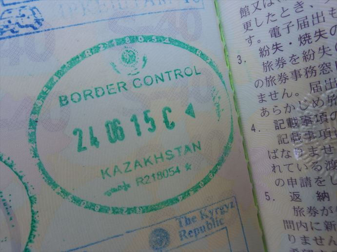 カザフスタンスタンプ (1)_R
