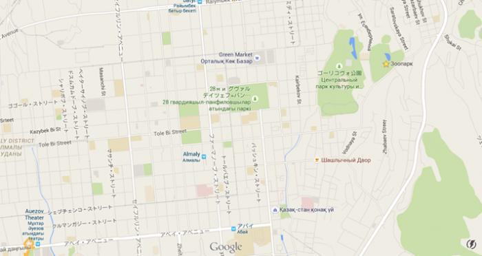 アルマティ動物園MAP