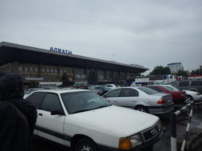 アルマティバスターミナル