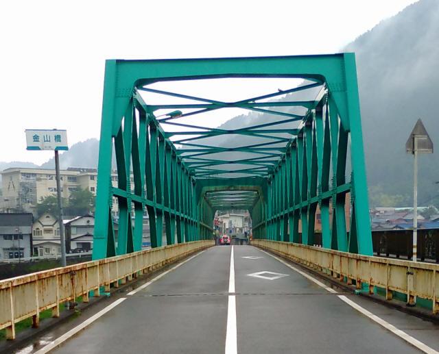 金山橋003
