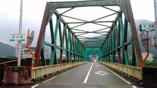 金山橋006