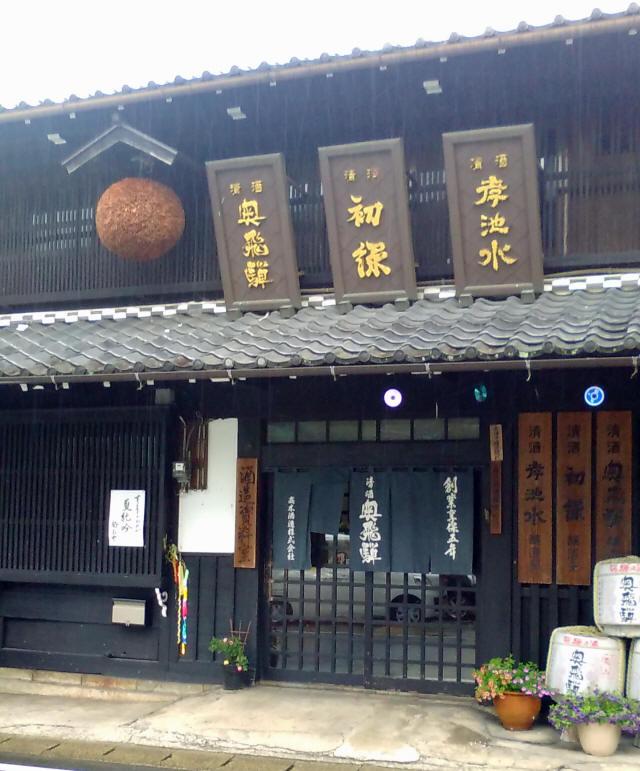 飛騨金山3