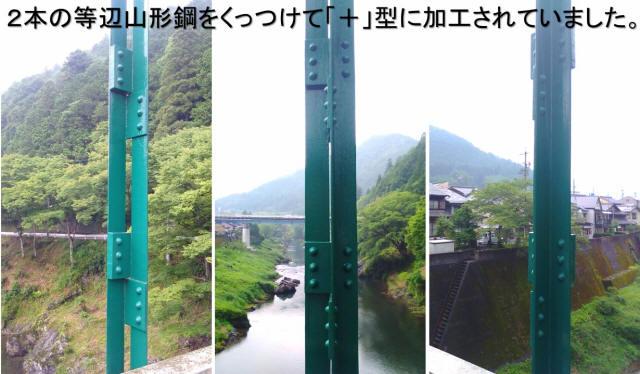 境橋011