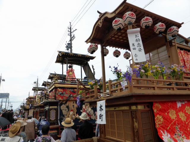 竹花祭10