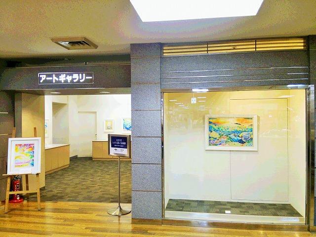 2015福山天満屋2