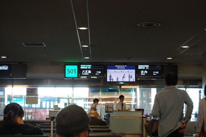 八丈予告_空港