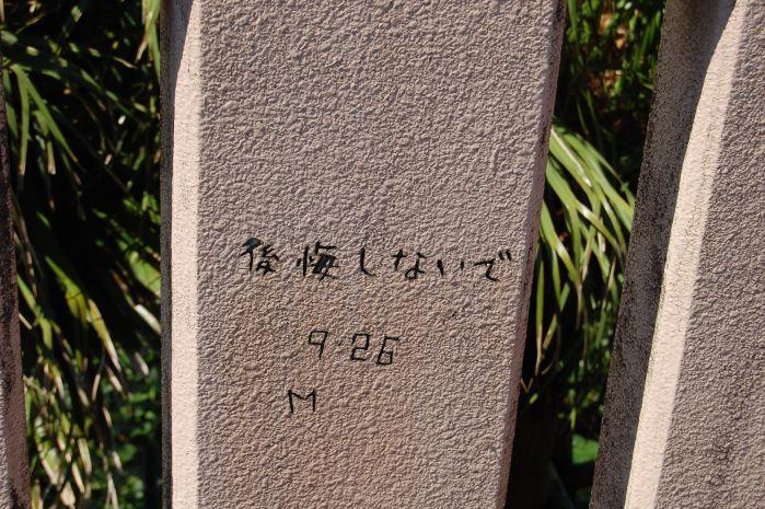 八丈島_展望2