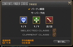 FF14_201507_47.png