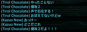 FF14_201507_52.png