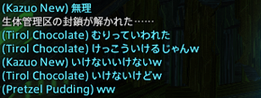 FF14_201507_62.png