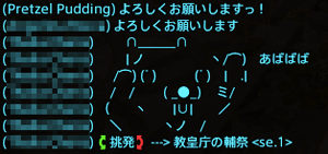 FF14_201507_63.png