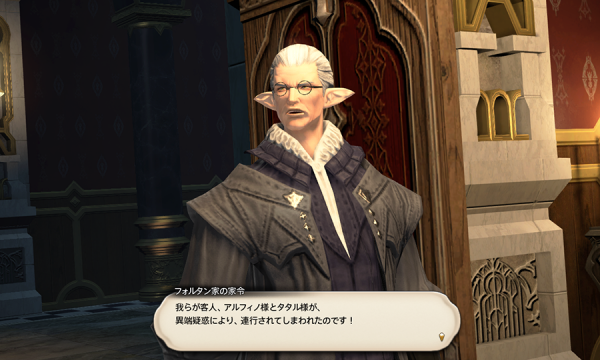 FF14_201507_64.png