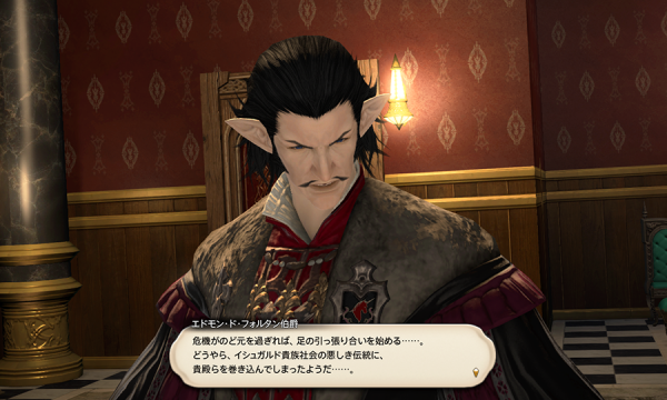 FF14_201507_65.png