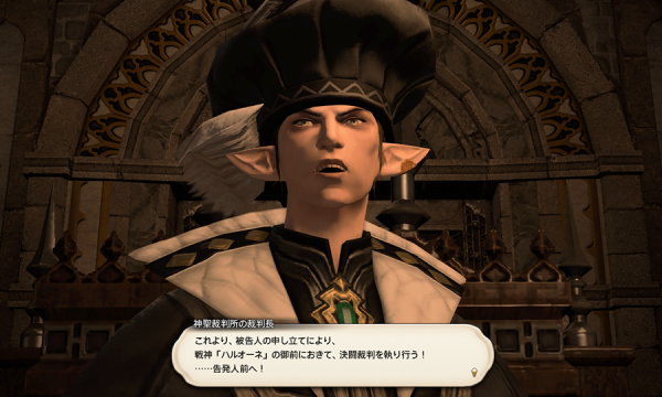 FF14_201507_66.png