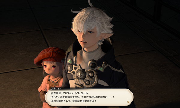 FF14_201507_67.png