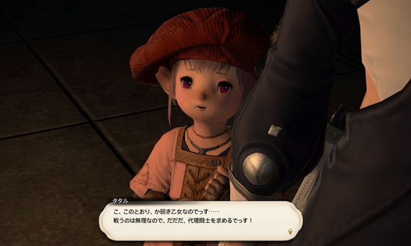 FF14_201507_68.png