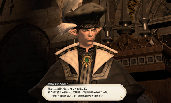 FF14_201507_69.png